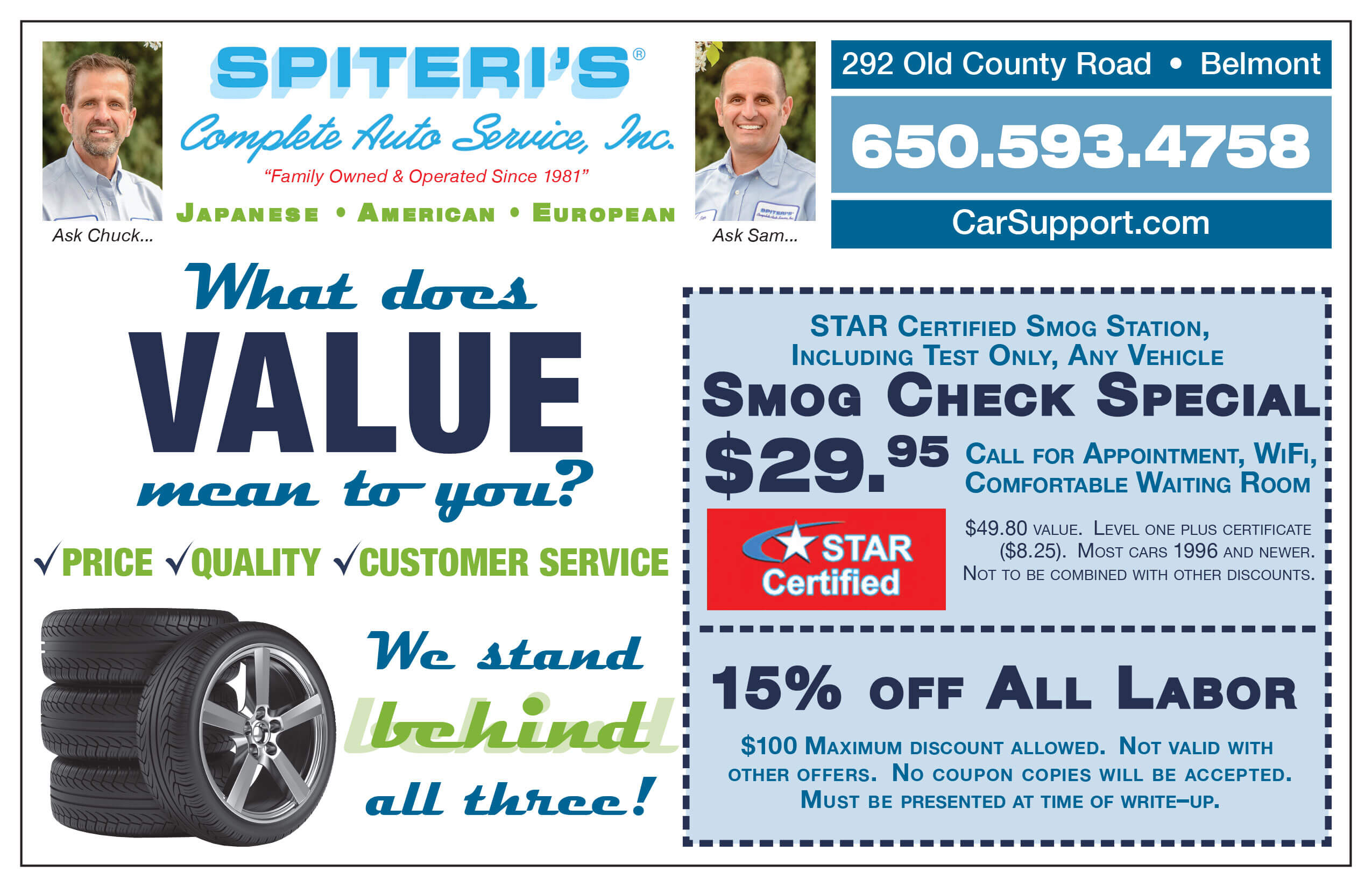 coupon-july-2015